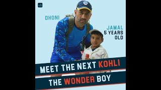 Shayan Jamal | Next Virat Kohli for Indian Cricket. Youngest Cricket in the World. Virat Kohli Video