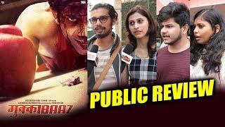 Mukkabaaz PUBLIC REVIEW | First Day First Show | Vineet Kumar Singh | Zoya Hussain | Ravi Kishan