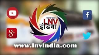 LNV India Promo