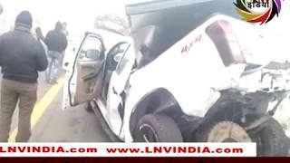 कन्नौज में कोहरे से एक्सप्रेस-वे पर भिड़े 13 वाहन