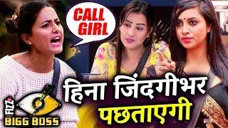 Arshi Khan REACTION On Hina's CALL GIRL Comment For Shilpa Shinde | Bigg Boss 11