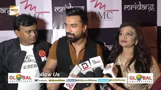 Ajaz Khan  Attend Reena Mehta Collage MRIDANG 2018