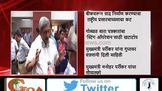 Conspiracy By National Media On Beef Issue In Goa: Parrikar