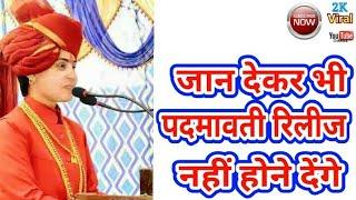 भिवानी में साध्वी देवा ठाकुर का बड़ा बयान