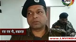 पुलिस के हाथ लगी बड़ी कामयाबी, 4 चोर गिरफ्तार