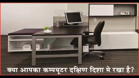 Is there any problem in your business.  क्या आपके बिजनेस मे कोई समस्या है ?