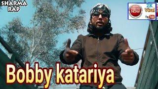 बॉबी कटारिया की गिरफ्तारी पर नया गाना, Sharma Rap