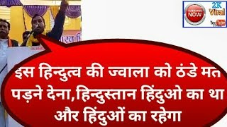 बदनावर(MP) में बम से उड़ाने की धमकी बाद पुलिस द्वारा रोके जाने पर उन्हेल में उपदेश जमकर राणा भड़के