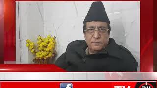 Azam khan speaks on PC of supreme court judges