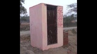 योगीराज में शौचालय भी हुए भगवा