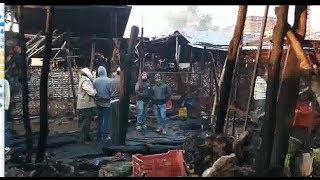 सब्जी मंडी में लगी आग, 55 दुकाने जलकर हुई राख