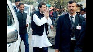 कांग्रेस अध्यक्ष राहुल गांधी का हुआ भव्य स्वागत