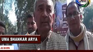 सपा नेता व पूर्व मंत्री रामकरन आर्य का निधन
