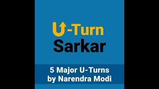 U Turn Sarkar | Why does Modi disagree with Modi?