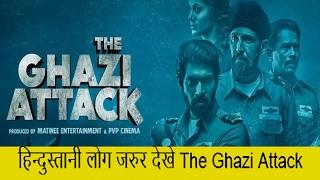 Rare footage of 1971 india pak war   Pak Troops Surrender