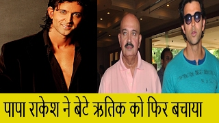 Kaabil Success| Hrithik Roshan & Rakesh Roshan Duo Relaxed