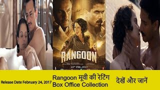 Rangoon Movie Preview Rating (3 out of 5) | Rangoon movie 1st day & 1st weekend boxoffice collection