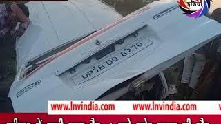 हमीरपुर में पलटी स्कूल वैन, 1 बच्चे समेत ड्राइवर की मौत
