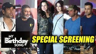 My Birthday Song Special Screening | Sohail Khan | Sonali Bendra | Tusshar Kapoor
