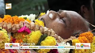 FUNERAL VIDEO : Suneel Darshan & Sudesh Bhosle At Cinematographer W B Rao