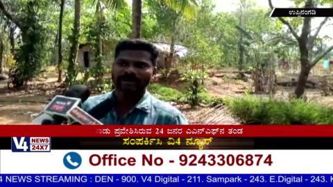 Naxals appeared at Shirdi village.Operation by Naxal Suppression.
