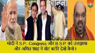 Akhilesh Yadav One Mistake Costed him Uttar pradesh Election and CM post