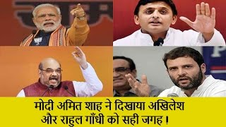 Narendra Modi Polite Message to Rahul Gandhi and Akhilesh Yadav