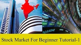 Stock Market For Beginner Tutorial-1 in Hindi| स्टॉक मार्किट क्या है ।