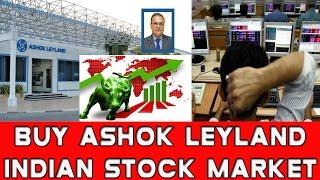 Buy Ashok Leyland || Top Midcap Stocks || Indian Stock Market || Sensex nifty