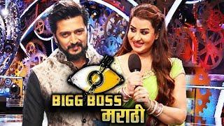 Shilpa Shinde To Host Bigg Boss Marathi With Riteish Deshmukh