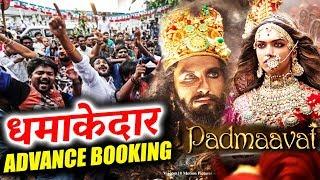Padmaavat ADVANCE BOOKING Starts In UAE | Deepika Padukone | Shahid Kapoor | Ranveer Singh