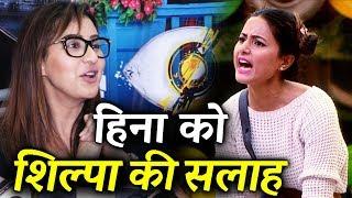 Shilpa Shinde Gives Advice To Hina Khan On Her Behaviour | Shilpa Shinde Bigg Boss 11 WINNER