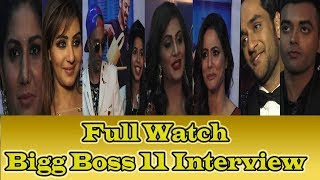 Shilpa, Dhinchak, Sapna, Bandgi, Arshi, Luv, Akash, Vikas & Hina | Interview Full Watch Bigg Boss 11