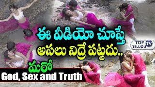Naa Love Story Movie Song making Part 1 | Romantic Scenes | Top Telugu TV  video - id 32149c9e7e37 - Veblr Mobile