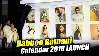 Dabboo Ratnani Calendar 2018 LAUNCH Full Video | Abhishek, Rekha, Sunny Leone, Vikas Gupta