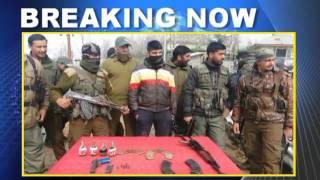 Militant Arrested in Pattan Baramulla Exclusive News Break