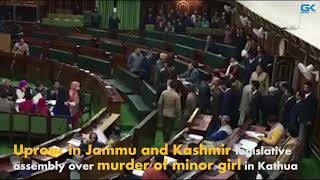 Uproar in Jammu and Kashmir legislative assembly over murder of minor girl in Kathua