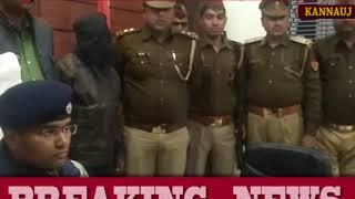 7 साल से फरार 1 शातिर बदमाश को पुलिस ने किया गिरफ्तार