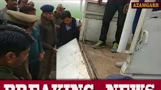 आजमगढ़- 2 कुंतल गांजा बरामद, तीन आरोपियों गिरफ्तार