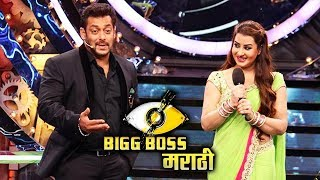 Salman Khan And Shilpa Shinde To HOST Bigg Boss Marathi