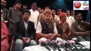 फिल्म पदमावत पर सुप्रीम कोर्ट के फैसले पर लोकेंद्र सिंह कालवी प्रेस कॉन्फ्रेंस में दी चेतावनी