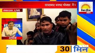 मुरादाबाद जनपद भोजपुर  में राणा शुगर मिल में हुआ बड़ा हादसा #Channel India Live