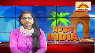 Hrithik Roshan को कोई मिल गया हमसफर,दोबारा शादी रचाएंगे  #Channel India Live