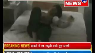 बुलंदशहर : स्कूल में गिरी  छत  घायल हुए बच्चे  ब्यूरो रिपोर्ट एटीवी न्यूज़ चैनल