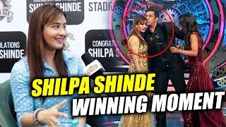 Salman Khan KISSED My Forehead, Shilpa Shinde On Her WINNING Moment In Bigg Boss 11