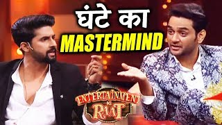 Ravi Dubey INSULTS Vikas Gupta On Entertainment Ki Raat