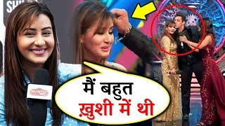 Salman Khan KISSED My Forehead, Shilpa Shinde Reaction On FUN In Entertainment Ki Raat