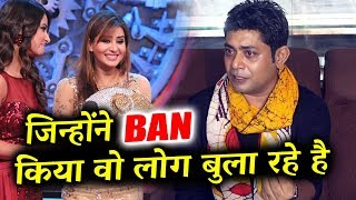 Sabyasachi Satpathy Reaction On Shilpa Shinde Bigg Boss 11 Winner