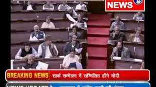 विदेश मंत्री सुषमा स्वराज बोली राज्यसभा में  एटीवी न्यूज़ चैनल ब्यूरो रिपोर्ट