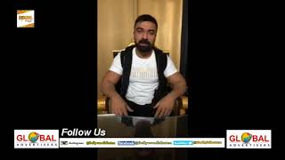 Ajaz Khan Angry Reaction Big B, Karan Johar And PM Modi For Selfie Nethnyahu's Visit in Mumbai India